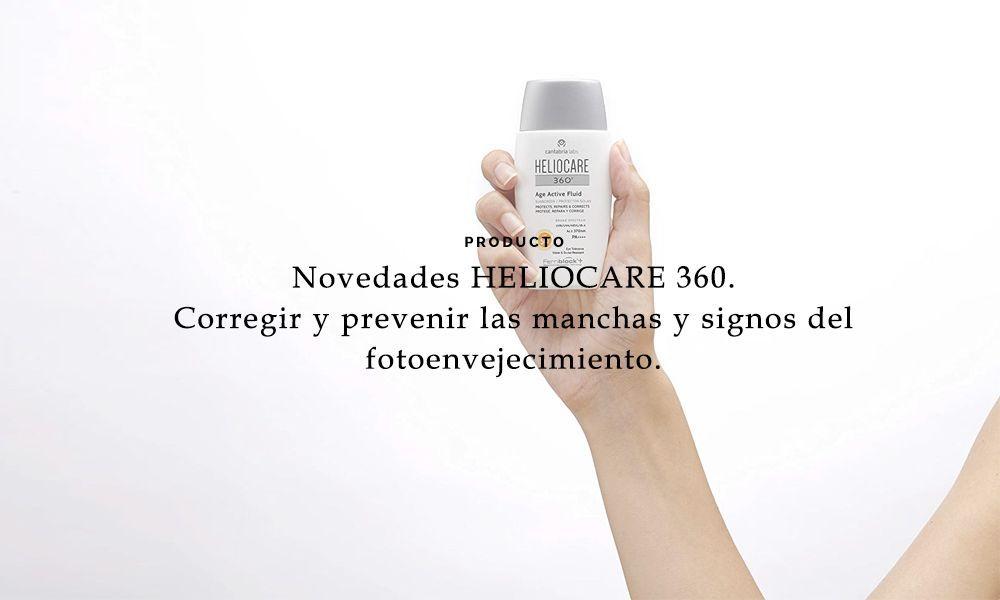 Farmacia-Perez-Vazquez-COMPRAR-HELIOCARE-360-antiedad-antimanchas-proteccion-sol-comprar-heliocare-vigo